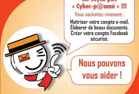 Un bel avenir au cyberespace